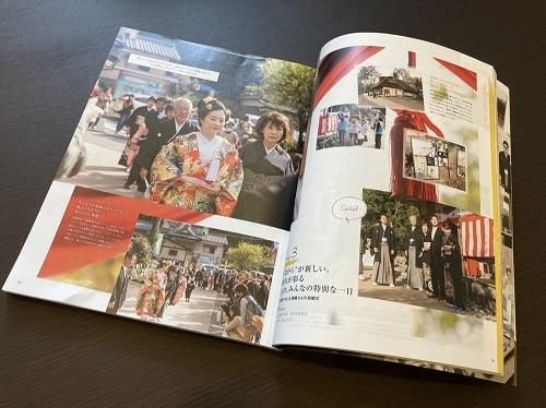 「結婚SANKA夏秋号」掲載のお知らせ