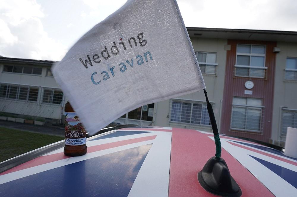 WeddingCaravanリリース予定