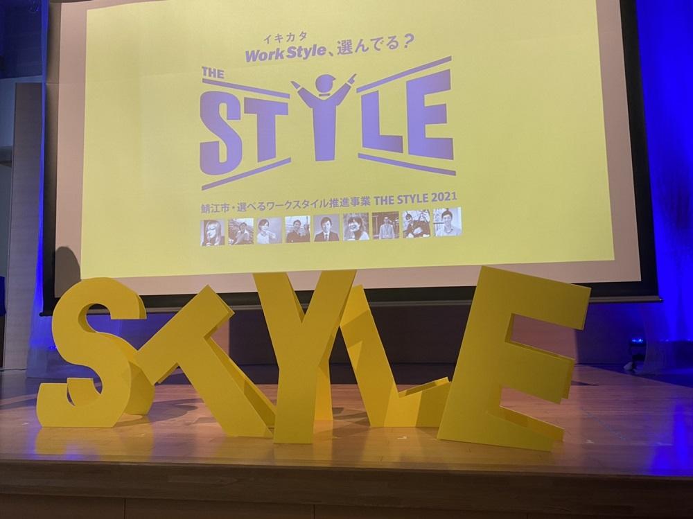 THE STYLE 2021の会場装飾をさせて頂きました